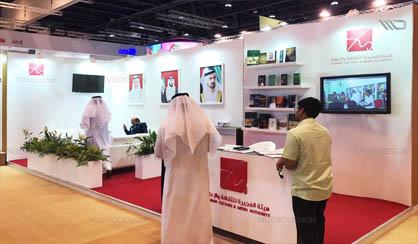 thumbnails fujairah culture book fair 2017 exhibition stand