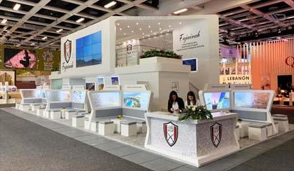 thumbnails fujairah tourism exhibition stand
